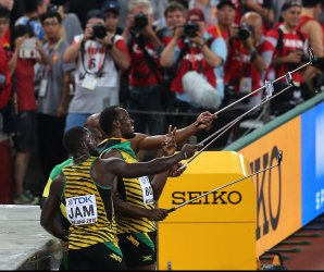 2015 IAAF Championships
