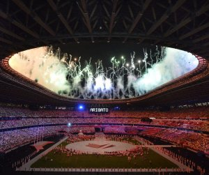 , In Photos: Tokyo Summer Olympics Closing Ceremony, Forex-News, Forex-News