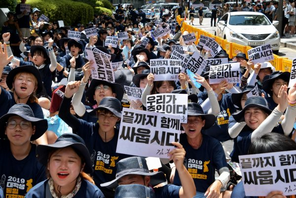In photos: South Korea honors 'comfort women' with rally
