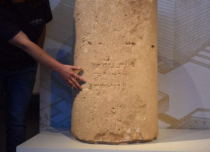Israel Antiquities Authority Unveils 2,000 Year Old Stone Inscription