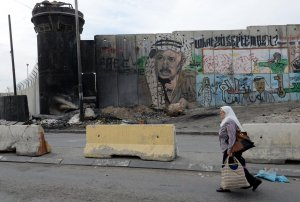 Mural Of Palestinian Leader Yasser Arafat, Qalandia Checkpoint