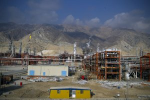 The South Pars Natural Gas Field in Iran
