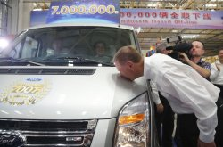 Mulally celebrates seven millionth Ford produced in China