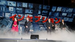 """""""Inception"""" Japan premiere"""