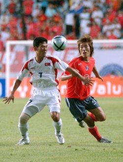 SOUTH KOREA DEFEATED NORTH KORE AT THE EAFF WOMEN'S CUP 2005
