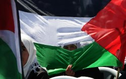 Rally to Show Solidarity With Al-Aqsa Mosque in Gaza