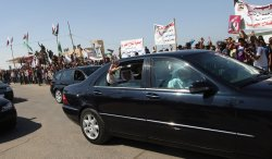 Emir of Qatar Sheik Hamad visits Gaza