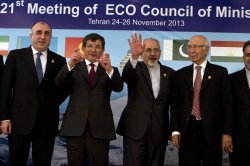 21st Foreign Ministerial Meeting of the Economic Cooperation Organization (ECO) in Iran