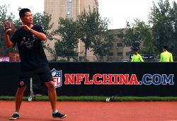 Chinese attend a NFL worskhop in Beijing