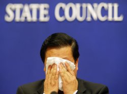 CHINA'S ENVIRONMENT MINISTER HOLDS PRESSER