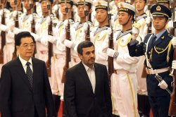 Iran's President attends welcoming ceremony in Beijing