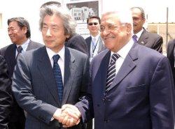 JAPANESE PM KOIZUMI MEETS WITH PALESTINIAN PRESIDENT ABBAS