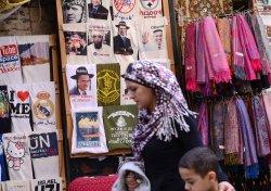 President Barack Obama Jewish And Arab T-Shirts, Jerusalem