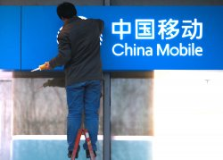 China Mobile shop opens in Beijing