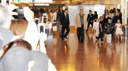 Angelina Jolie arrives at Tokyo