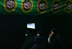 Iranian Muslims commemorate Ashura in Tehran, Iran