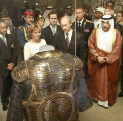 RUSSIAN PRESIDENT PUTIN VISITS UNITED ARAB EMIRATES