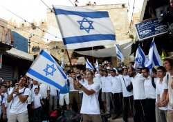 Israelis Wave National Flags On Jerusalem Day In Jerusalem's Old City