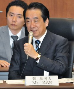 Naoto Kan speaks at a commission meeting
