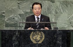 67th United Nations General Assembly