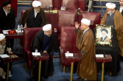 Annual session of the meeting of the Assembly of Experts in Iran