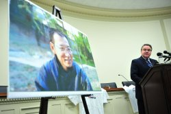 Members of the House speak on Chinese dissident and Nobel Prize winner Liu Xiaobo in Washington