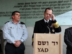 Chairman of the U.S. Joint Chiefs of Staff, Admiral Michael Mullen speaks to the press durng his visit to the Yad Vashem Holocaust Museum in Jerusalem
