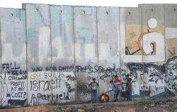 Palestinian Youth Near Israeli Separation Wall, West Bank
