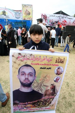 Protest in Solidarity With Palestinian Prisoners Who Are on Hunger Strike in Israeli jails