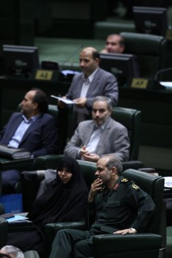 Iranian parliament hearing on the new cabinet proposed ministers