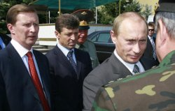 RUSSIAN PRESIDENT PUTIN VISITS THE COMMAND CENTER OF THE NORTH CAUCASUS INTERIOR MINISTRY TROOPS
