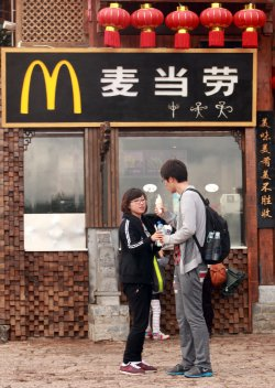 A McDonald's maintains a low profile in the UNESCO-protected old town of Lijiang