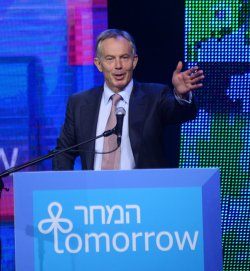 Tony Blair At Israeli Presidential Conference, Jerusalem