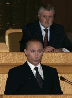 RUSSIAN PRESIDENT PUTIN DELIVERS THE STATE OF THE NATION ADDRESS