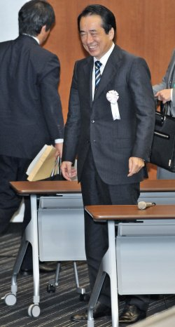 Naoto Kan speaks at a commission meeting in Tokyo