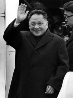 Chinese Vice Premier Deng Xiaoping waves as he arrives at Andrews Air Force Base.
