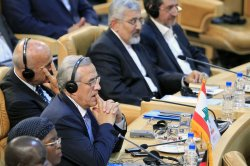 16th NAM Summit kicks off in Tehran,Iran