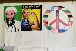 President Barack Obama T-Shirts, Jerusalem