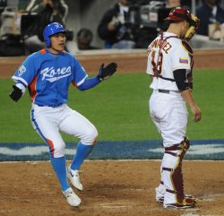 World Baseball Classic semifinal held in Los Angeles