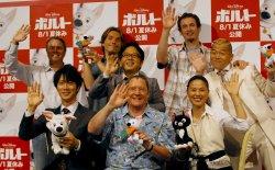 """""""Bolt"""" promote in Japan"""