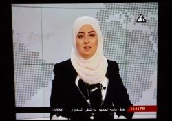 Veiled Anchorwoman Read News on Egypt's State Television For First Time