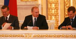 Russian President Putin attends State Council session in Moscow