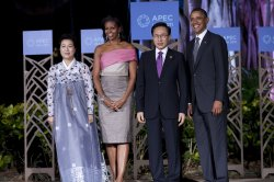World Leaders Attend Asian-Pacific Economic Cooperation Summit