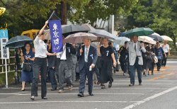 The 72th anniversary of the end of World War II in Tokyo