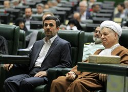 Iran Inaugurates the New Parliament Session in Tehran