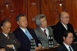 OZAWA OPENS POLICY DEBATES AT JAPAN'S PARLIAMENT