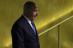 Prime Minister of the State of Israel Benjamin Netanyahu at the UN