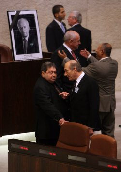 ISRAELI PM EHUD OLMERT AND KNESSET HONOR YITZHAK RABIN ON ANNIVERSARY OF HIS ASSASSINATION
