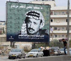Billboard Of Palestinian Leader Yasser Arafat, Ramallah