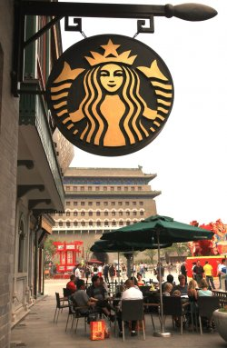 Starbucks opens on a historical site in Beijing